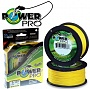 Леска плетеный шнур Power Pro Hi-Vis Yellow 135м 0.23мм.
